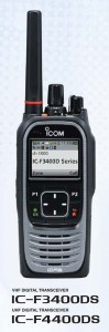 Icom IC-F4400DS